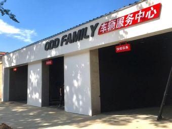 ODD Family车辆服务中心