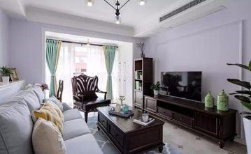 80平米美式风格客厅设计图