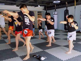 象王泰拳工作室