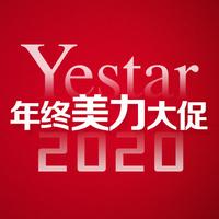 Yestar南京艺星整形