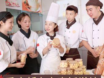 重庆新东方餐饮烘焙学校