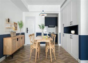 10-15万80平米三室一厅现代简约风格餐厅设计图