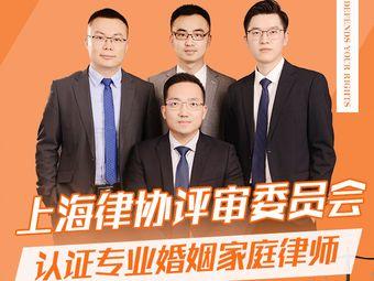范俊峰律師團隊·專業離婚咨詢(徐家匯店)