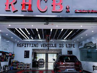 RHCB睿禾名车