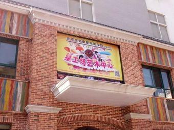 许昌星工场艺术培训学校