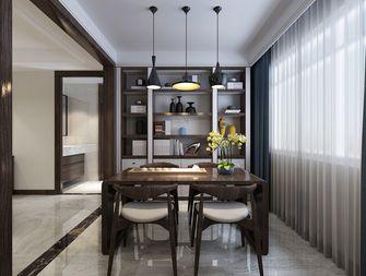 140平米四室三厅混搭风格其他区域设计图