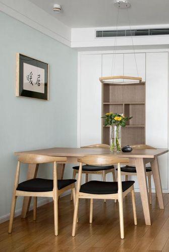 经济型70平米日式风格餐厅图片
