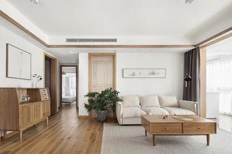 20万以上140平米四室一厅日式风格客厅装修图片大全