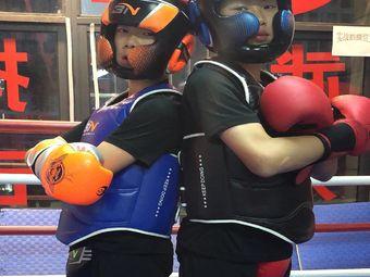 童星国梦国术馆·武术搏击防身术