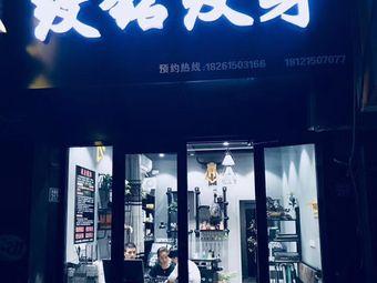 江阴纹铭纹身
