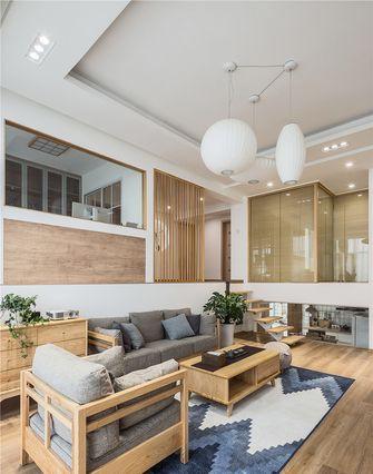 110平米三日式风格客厅装修图片大全
