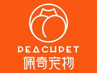 PEACHPET佩奇宠物(阳光店)