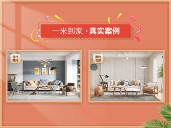 三室三厅现代简约风格厨房图片