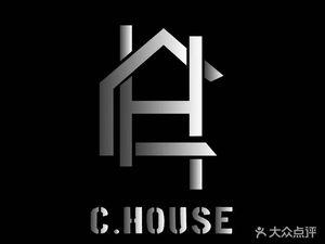 C-HOUSE剧情密室