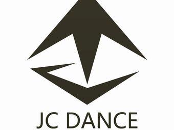 JC舞蹈訓練營