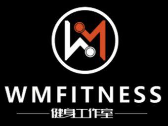 WM健身·轻食工作室(段庄万科店)