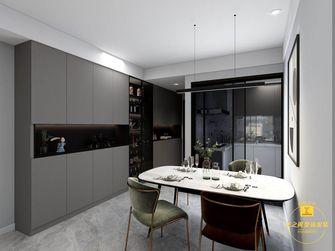 15-20万120平米四室两厅现代简约风格餐厅效果图