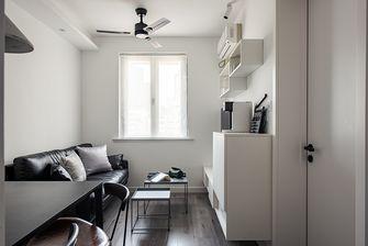 5-10万30平米小户型现代简约风格客厅设计图