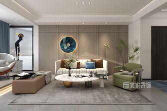 富裕型130平米四现代简约风格客厅图片