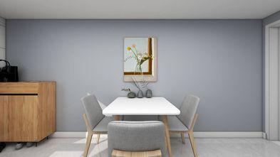 经济型60平米一居室现代简约风格餐厅图