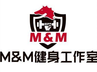 M&M FITNESS 健身工作室(金盘店)