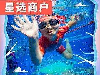 蓝旗亲子游泳(徐州淮海万科中心)