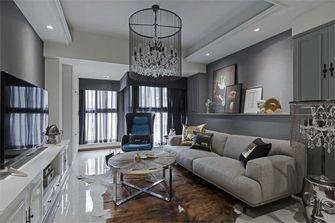 富裕型100平米英伦风格客厅图片