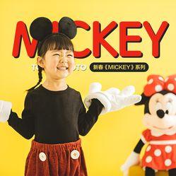 韓國童感TOUCH PHOTO兒童攝影(越秀店)