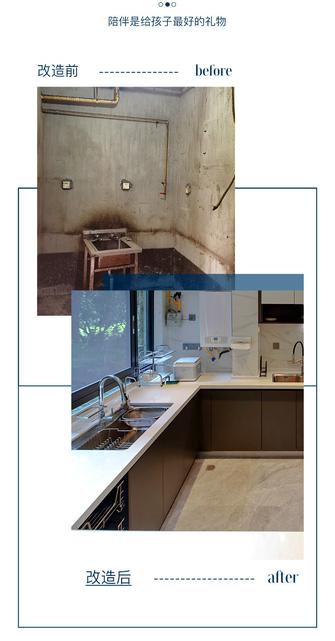 豪华型130平米三室两厅现代简约风格厨房装修图片大全