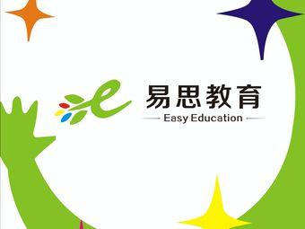 易思教育(丽江东路店)
