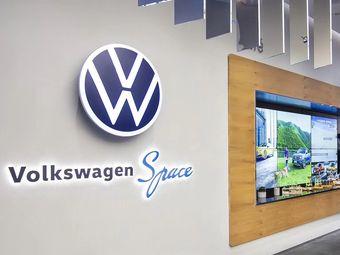 Volkswagen Space 一汽-大众长春数字化体验店