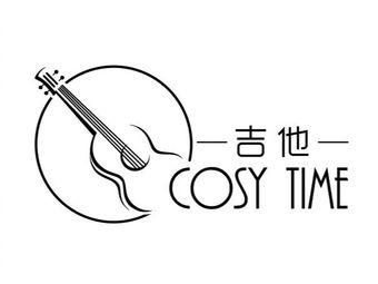 Cosy time吉他尤克里里(嘉年华青年城店)