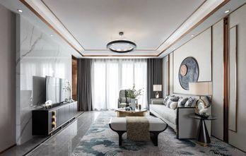 15-20万140平米四室两厅中式风格客厅效果图