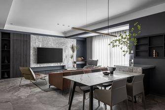 15-20万120平米三室两厅现代简约风格客厅图片