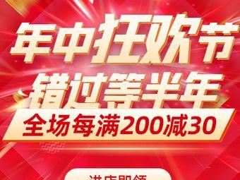 百邦手机快修连锁·酷爱数码潮品馆