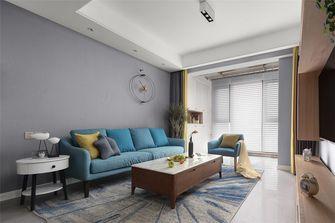 经济型60平米公寓北欧风格客厅图片大全