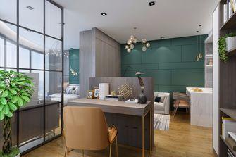 经济型140平米三室三厅混搭风格客厅装修案例