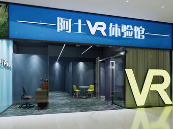 阿土VR體驗館旗艦店(魯能城店)