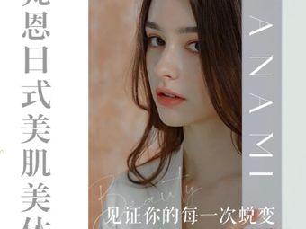 Fanen Beauty•梵恩美肌皮肤管理