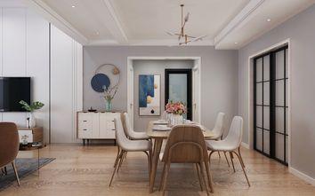 140平米三室两厅北欧风格餐厅效果图