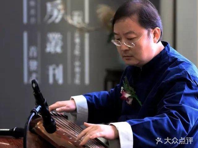 颐和琴社古琴传习