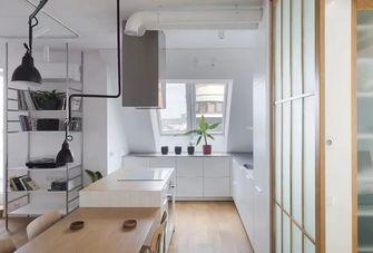 经济型50平米公寓现代简约风格餐厅欣赏图