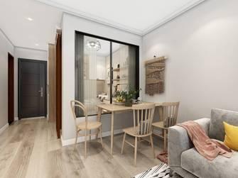 3-5万70平米公寓现代简约风格餐厅装修图片大全