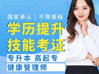 名淘教育·宁波成人学历提升报考中心