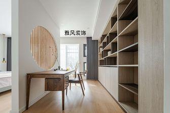 经济型140平米四日式风格书房图片