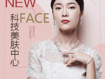 NEW FACE科技美肤中心(开发区店)