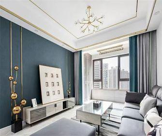 经济型110平米三室两厅轻奢风格客厅设计图