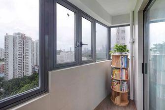 5-10万110平米三室两厅现代简约风格阳台设计图
