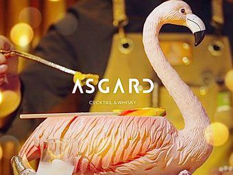 Asgard Lounge阿斯加德空中酒吧