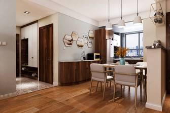 130平米三室两厅北欧风格餐厅装修图片大全